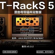 IK Multimedia T-Racks5 v5.3.2 [Win+Mac] 完整版 恐龙母带 后期混音效果器插件 AAX VST AU VST3